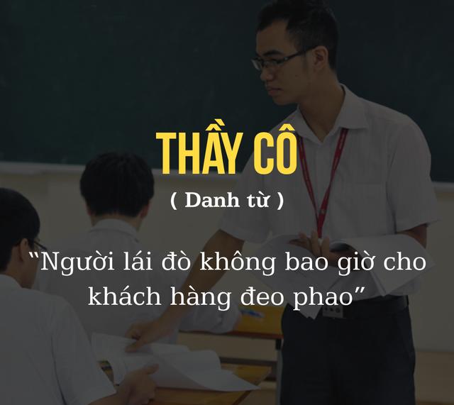 Từ điển vui thời học sinh, nhà ngôn ngữ cũng phải... hết hồn - Ảnh 2.