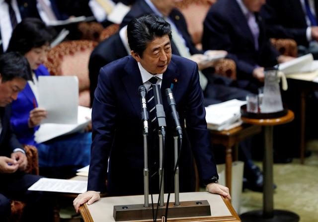 Ông Abe đặt cược vào cuộc gặp ông Trump - Ảnh 1.