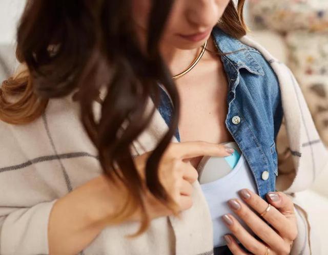 Máy hút sữa thông minh cho các mẹ bỉm sữa - Ảnh 1.
