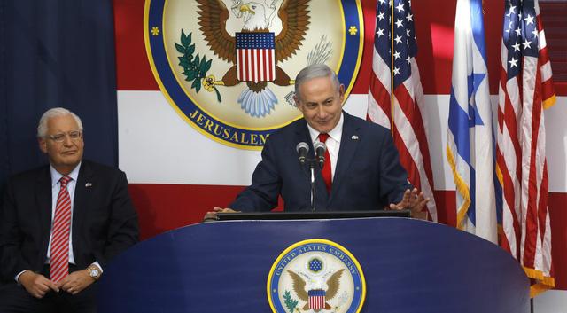 Mỹ dời đại sứ quán về Jerusalem: Lối tư duy nhiệm kỳ? - Ảnh 1.