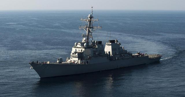 Mỹ điều tàu chiến thách thức Trung Quốc ở Biển Đông - Ảnh 1.
