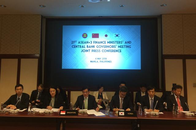 ASEAN đẩy mạnh thu hút vốn đầu tư tư nhân vào cơ sở hạ tầng - Ảnh 1.