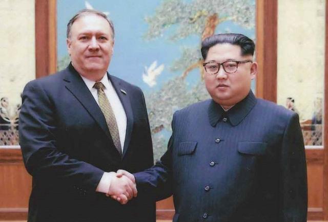 Ngoại trưởng Mỹ bất ngờ sang Triều Tiên - Ảnh 1.