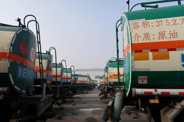 Trung Quốc bàn kế hoạch thách thức OPEC - ảnh 1