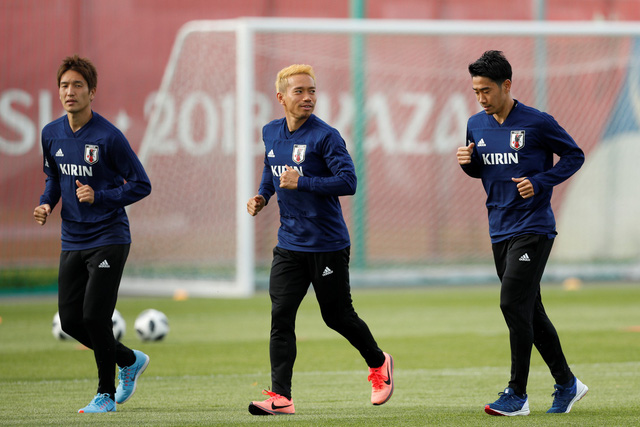 World Cup 28-6: Kèo trên dễ thắng, Nhật Bản đi tiếp? - Ảnh 1.