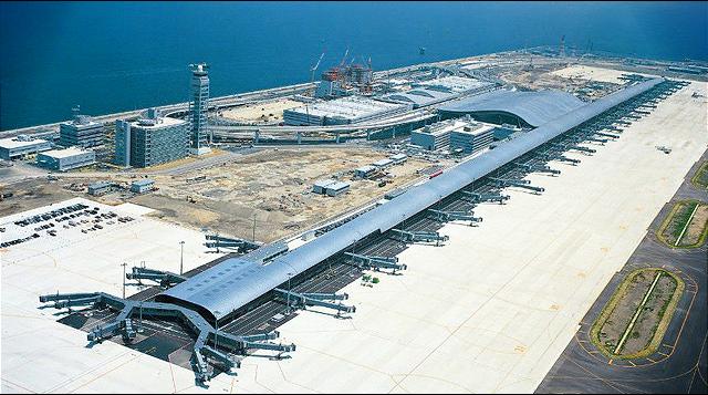 Thủ tướng thúc tiến độ sân bay Phan Thiết hơn 10.000 tỉ đồng - Ảnh 1.