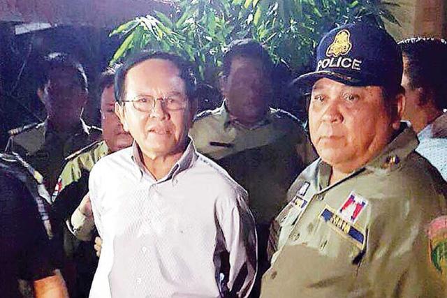 Tin tặc Trung Quốc tấn công Campuchia trước thềm bầu cử - Ảnh 2.