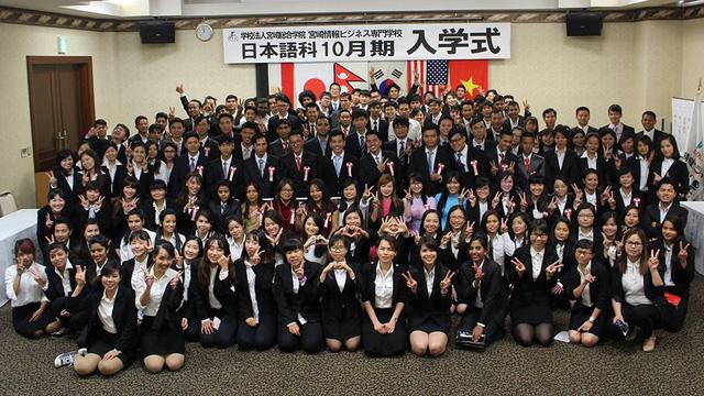 Nhiều việc tốt lương cao khi học tiếng Nhật, du học Nhật - Ảnh 1.