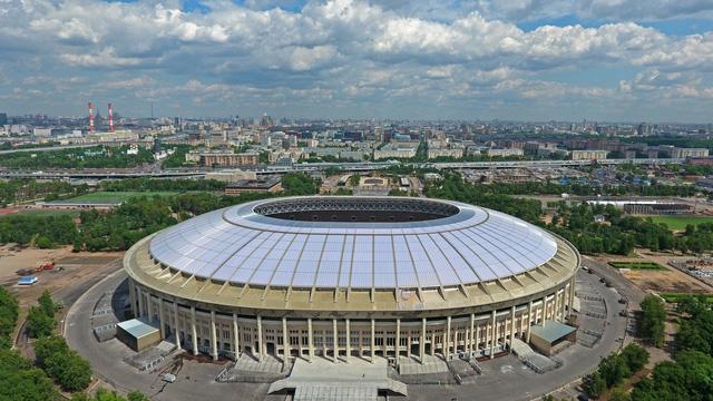 Ngắm sân vận động khổng lồ nơi diễn ra chung kết World Cup 2018 - Ảnh 3.