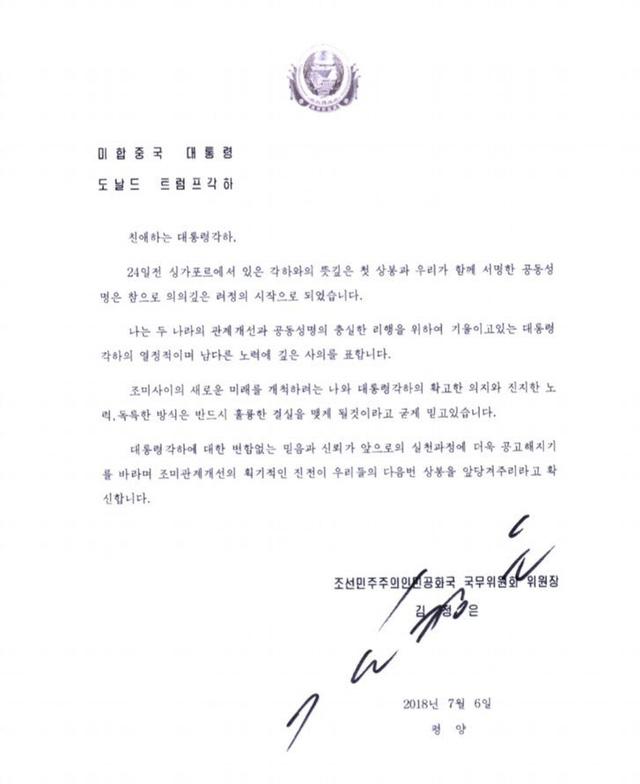 Ông Trump công bố nội dung lá thư của chủ tịch Triều Tiên - Ảnh 1.