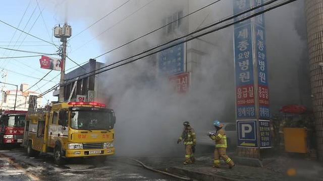 Cháy bệnh viện Hàn Quốc, ít nhất 33 người chết - Ảnh 3.