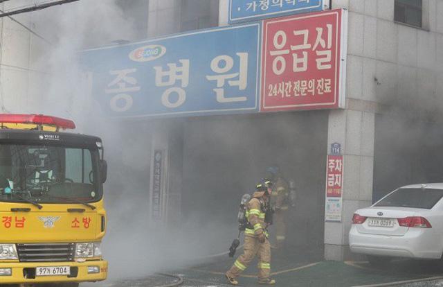 Cháy bệnh viện Hàn Quốc, ít nhất 33 người chết - Ảnh 5.
