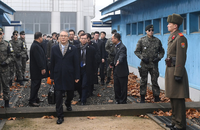 Mỹ và Triều Tiên có thể gặp nhau tại Hàn Quốc? - Ảnh 2.