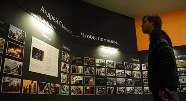 Phát động Cuộc thi ảnh quốc tế Andrei Stenin năm 2018 dành cho phóng viên trẻ - Ảnh 1.