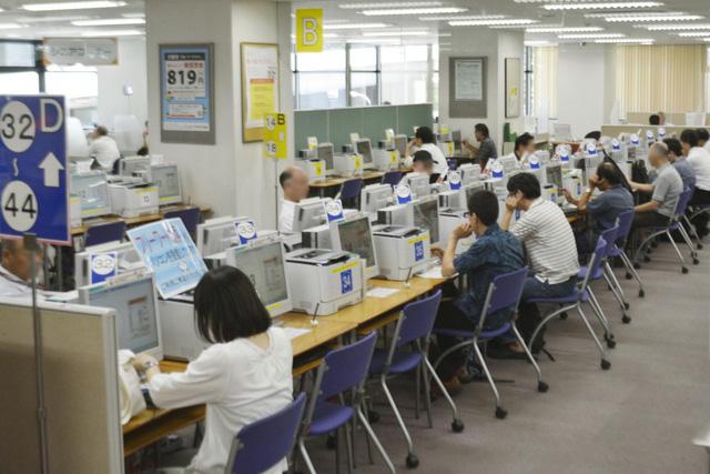 Hàng chục tỉ yen trợ cấp thất nghiệp trong 15 năm không được chi trả - Ảnh 1.