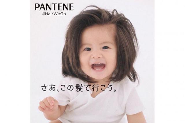 Bé gái Nhật 1 tuổi gây bão mạng với mái tóc bờm sư tử - Ảnh 3.