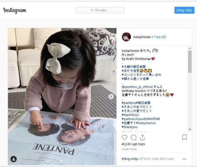 Bé gái Nhật 1 tuổi gây bão mạng với mái tóc bờm sư tử - Ảnh 4.