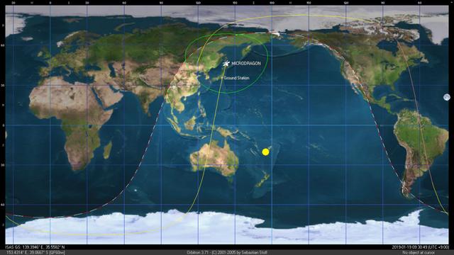 Vệ tinh MicroDragon đã liên lạc trạm mặt đất thành công - Ảnh 1.