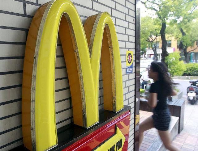 Dân mạng Trung Quốc đòi tẩy chay McDonald's vì ủng hộ Đài Loan độc lập - Ảnh 1.
