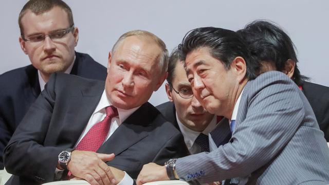 Cái gai 70 năm tuổi của Nga - Nhật - Ảnh 1.