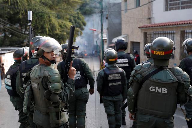 Âm mưu lật đổ Tổng thống Venezuela bị dập tắt - Ảnh 1.