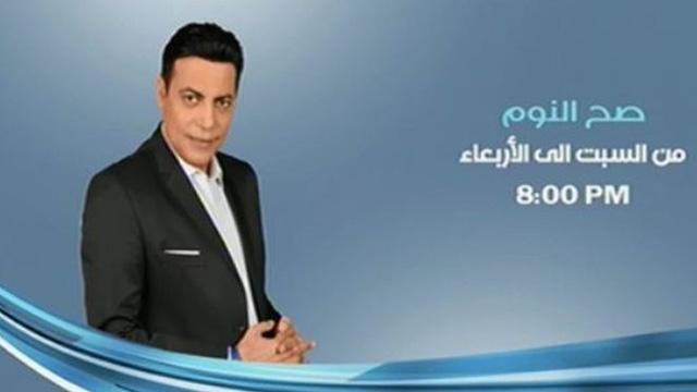 MC Ai Cập bị tù 1 năm vì… cổ súy tình dục đồng giới - Ảnh 1.