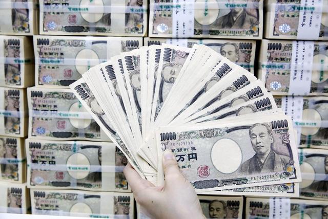 Nhật Bản: Đồng yen sẽ dần biến mất trong xã hội không tiền mặt - Ảnh 1.