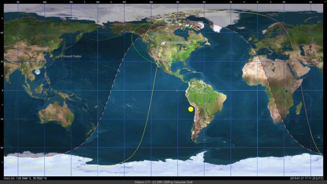Đã nhận được những hình ảnh đầu tiên gửi về từ vệ tinh MicroDragon - Ảnh 1.
