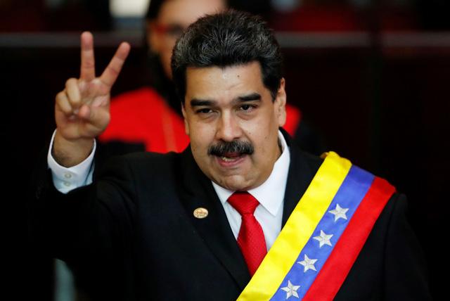 Tổng thống Maduro cảnh báo Mỹ đừng xâm lược Venezuela - Ảnh 1.