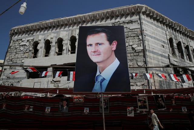 Mỹ chưa có thời điểm cụ thể về việc rút quân khỏi Syria? - Ảnh 1.