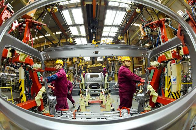 Kinh tế Indonesia sẽ đứng thứ tư thế giới vào năm 2030 - Ảnh 1.