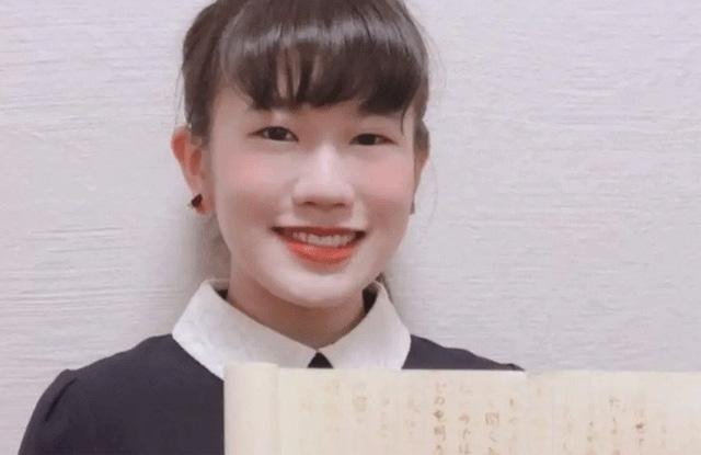 Nữ sinh Nhật Bản nhận điểm tối đa cho bài luận là tờ giấy trắng tinh - Ảnh 1.