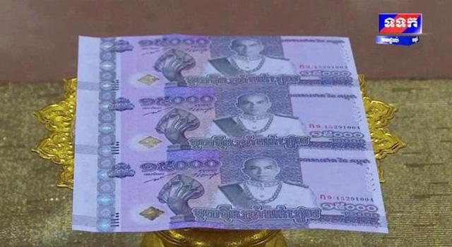 Campuchia phát hành tiền kỷ niệm 15 năm Quốc vương Sihamoni đăng quang - Ảnh 1.