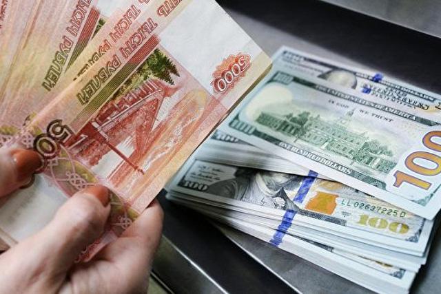 Nga giảm tỉ lệ đồng USD trong Quỹ Thịnh vượng Quốc gia - Ảnh 1.