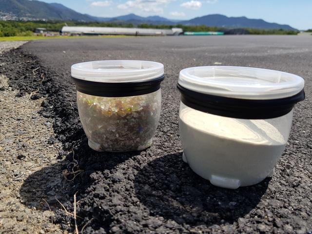 Australia tái sử dụng rác thải thủy tinh để xây đường - Ảnh 1.