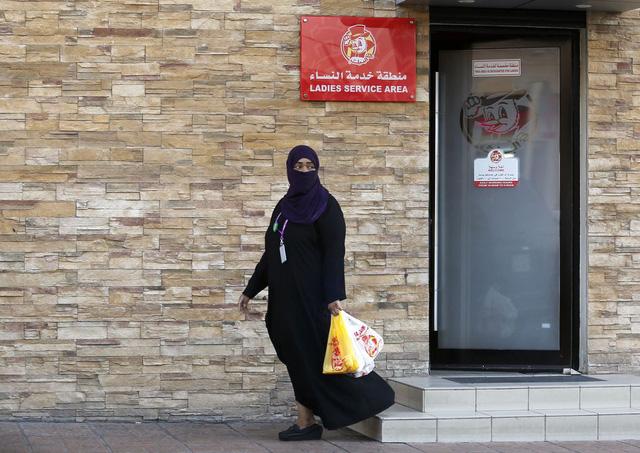 Saudi Arabia bỏ quy định phân biệt lối ra vào cửa hàng giữa nam và nữ - Ảnh 1.