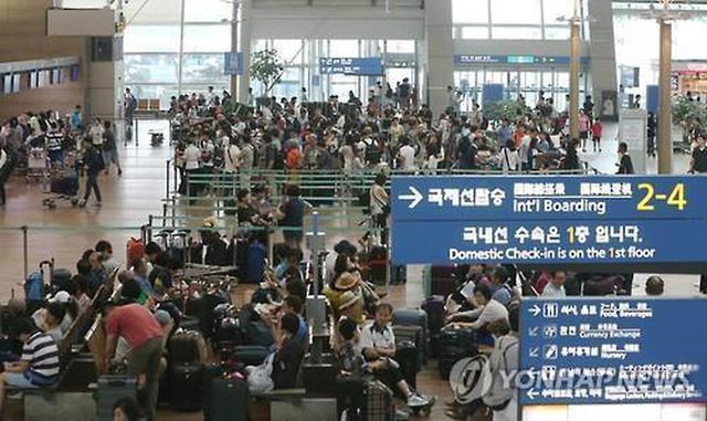 Hàn Quốc mở rộng chương trình miễn thị thực quá cảnh để thúc đẩy du lịch - Ảnh 1.