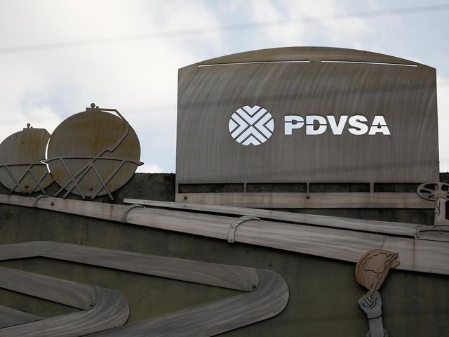 Venezuela chuyển tài khoản của liên doanh dầu sang ngân hàng Nga - Ảnh 1.