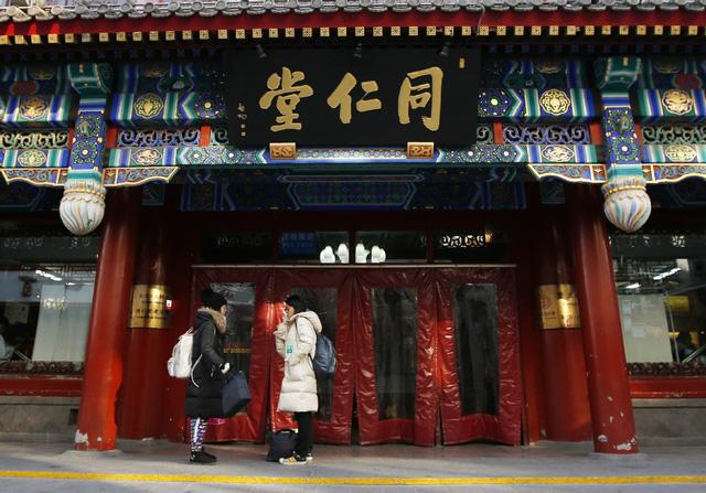 Hiệu thuốc nổi tiếng Trung Quốc bị phạt nặng vì bán mật ong quá đát - Ảnh 1.