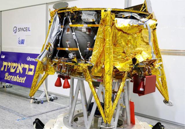 Israel phóng tàu vũ trụ lên Mặt trăng - Ảnh 1.