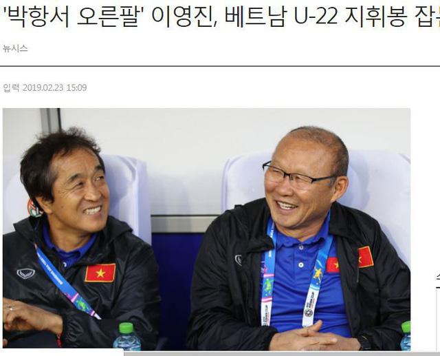 Báo Hàn hào hứng khi ông Lee Young Jin dẫn dắt U-22 Việt Nam - Ảnh 1.