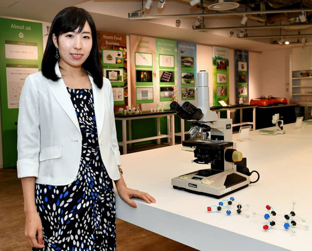 Công ty khám phá bộ gen người của cô gái tay ngang - Ảnh 1.