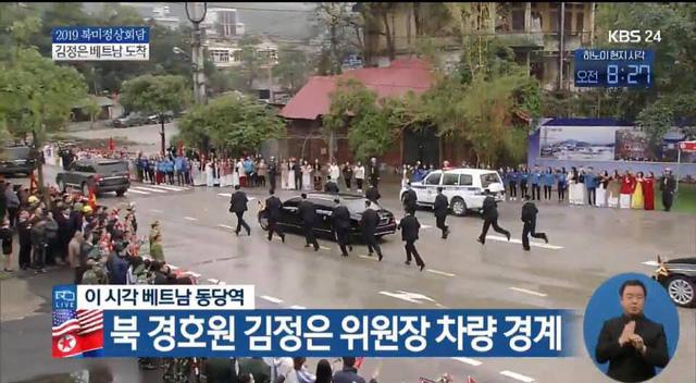 Nhà lãnh đạo Triều Tiên tươi cười rạng rỡ khi đặt chân tới Đồng Đăng - Ảnh 12.