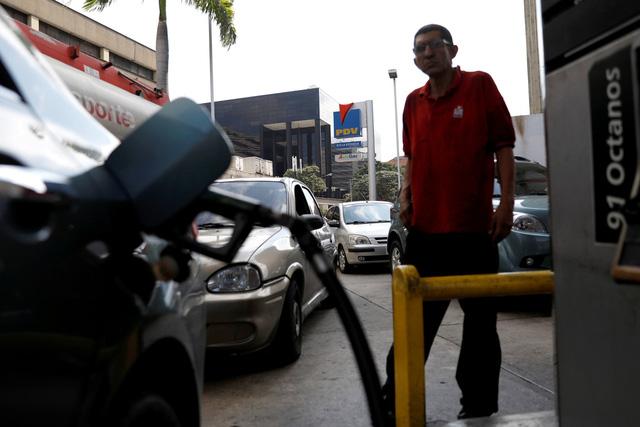Venezuela cúp điện ngày thứ 4: phải đóng cửa trường học, ngừng kinh doanh - Ảnh 1.