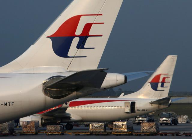 Ông Mahathir sẵn sàng bán Hãng hàng không quốc gia Malaysia Airlines - Ảnh 1.