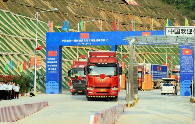 Thông xe tuyến đường vận tải hàng hóa Tân Thanh-Pò Chài - Ảnh 1.