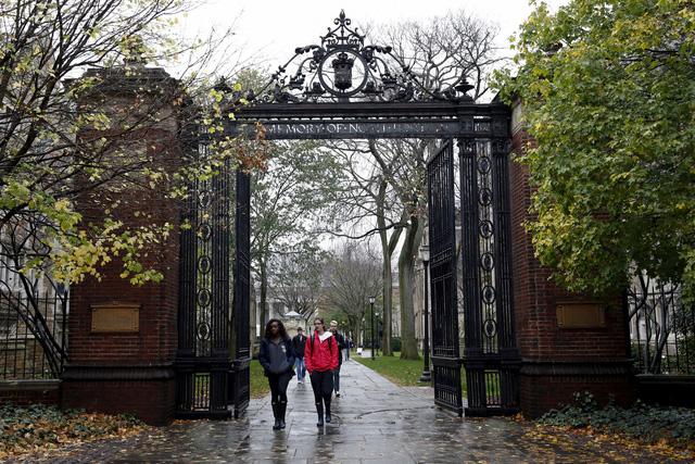Yale buộc thôi học nhưng không nêu tên sinh viên trong đường dây chạy trường - Ảnh 1.