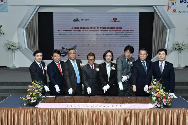 Vingroup đầu tư 11 triệu USD mở công ty công nghệ ở Hàn Quốc - Ảnh 1.