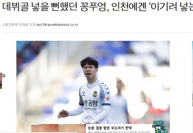 Báo Hàn: Công Phượng sẽ là quân bài chiến thắng cho Incheon United - Ảnh 1.