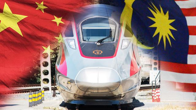 Malaysia đàm phán lại với Trung Quốc, dự án đường sắt giảm được hơn 5 tỉ đô - Ảnh 1.